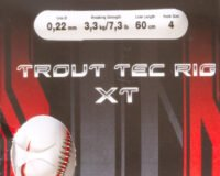 McMahon 18 1277820 Trout Bait Hooks #8 1 stk
