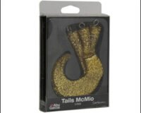 * Svartzonker 16 McMy Tails 3 pack Gold 1288159